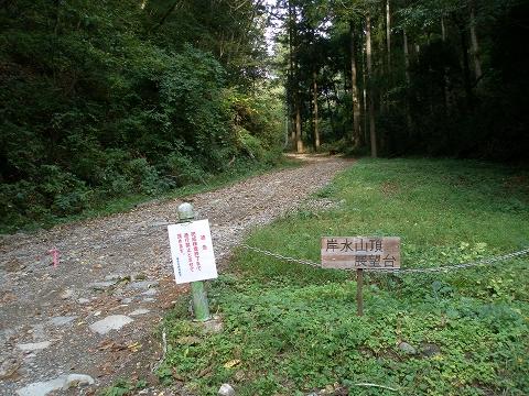 ryuukoujizaka 059