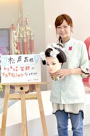 大阪府立 松原高等学校