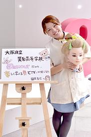 大阪府立 箕面高等学校