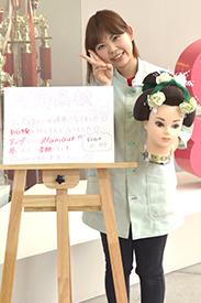 大阪府立 河南高等学校