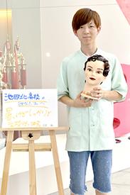 大阪府立 池田北高等学校