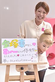兵庫県立 宝塚東高等学校