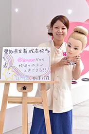 愛知県立 新城高等学校