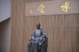 _DSC8102 故宮博物館 孫文の銅像