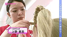 SnapCrab_NoName_2012-12-22_16-40-56_No-00.jpg