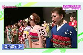 SnapCrab_NoName_2012-12-26_16-58-26_No-00.jpg