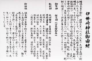 DSCN1987s.jpg