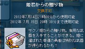 11_20120716101721.jpg