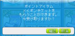 1_20120722175832.jpg