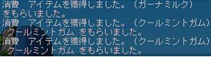 3_20120709211318.jpg