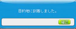 6_20120731222154.jpg