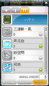7_20120731222234.jpg