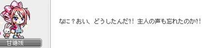 9_20120709214740.jpg
