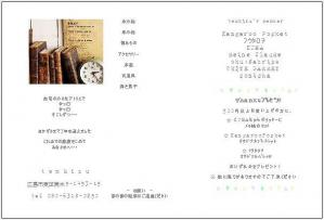 tenkizuf-2-15.jpg