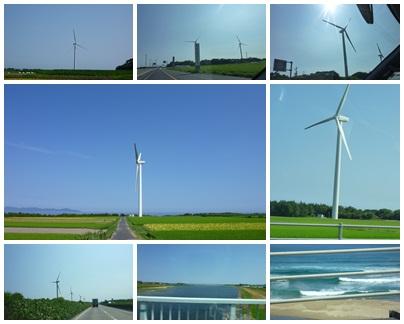 鳥取の風車たち