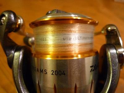 DAIWA FREAMS 2004