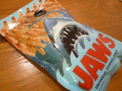 JAWS ソフトイカ♪