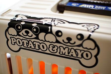 POTATO&MAYO