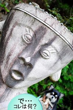 マチュ・ピチュの石像
