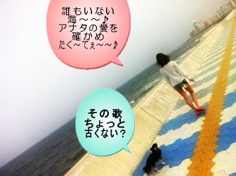 砂辺あさんぽ
