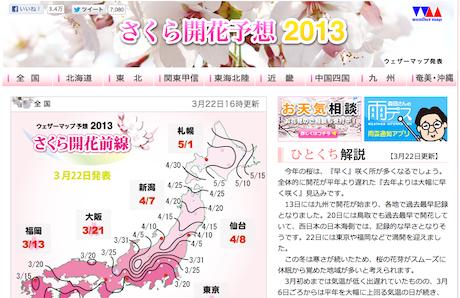 2013_3_22_4.jpg