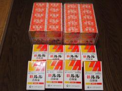 PA174977_convert_20121017174048.jpg