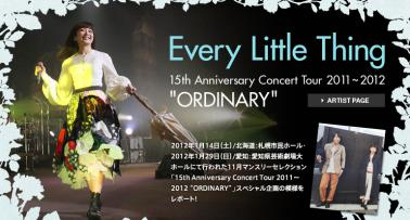Every Little Thing For the moment画像