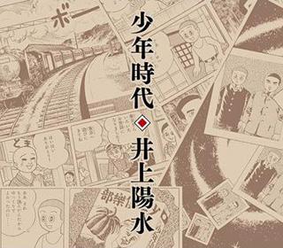 ドリカム吉田美和、夫とラブラブ画像3