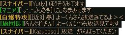 放送^-^