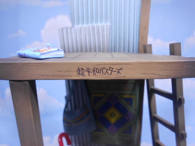 042_20121121195155.jpg