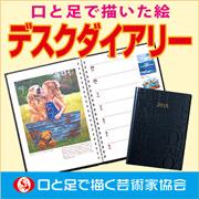img_product_1412629677546c23ebd5b37.jpg