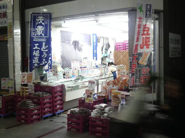 201210jujotoufu3.jpg