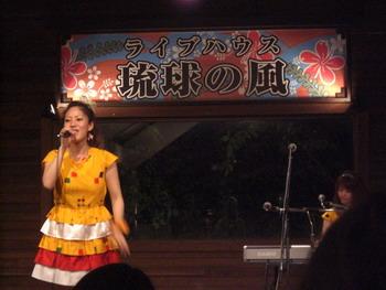 20100930-009.jpg