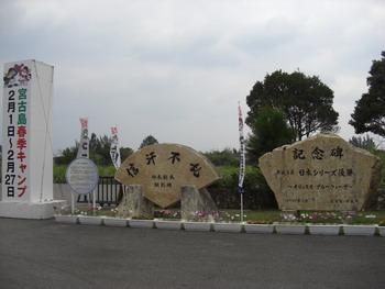 20110227-001.jpg