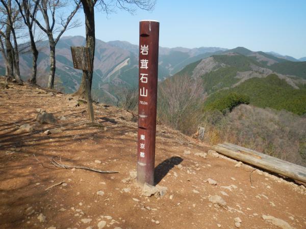 高水三山 105