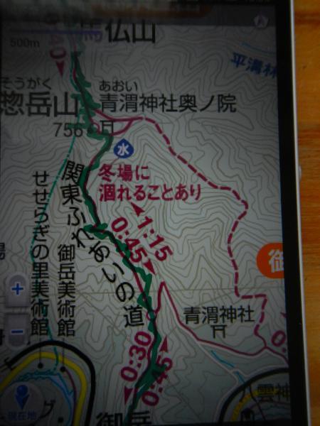 高水三山 155