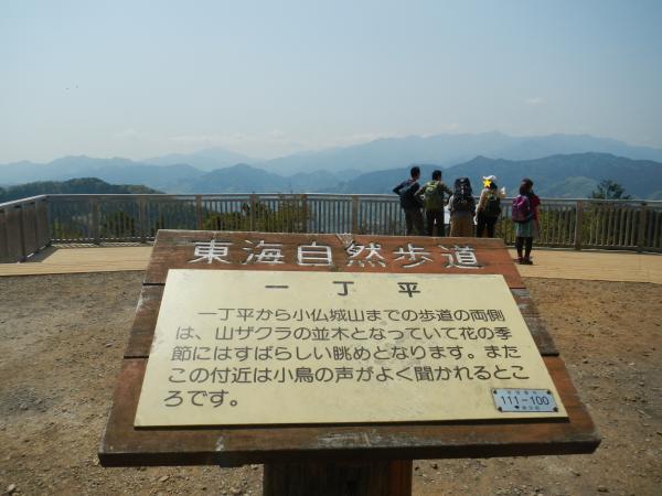 高尾山 074