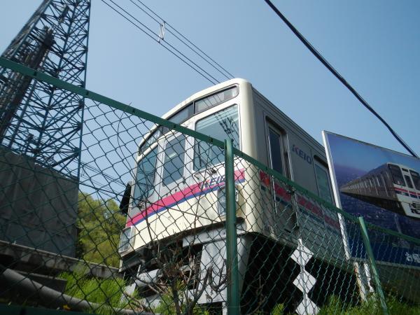 高尾山 129