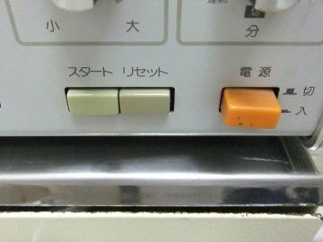 DSCF06981.jpg