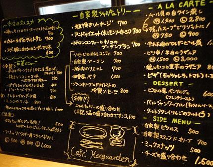 新宿 カフェヒューガルデン