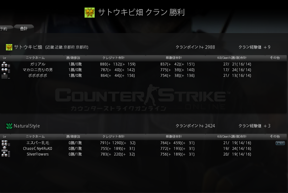 20130217203910b80.png
