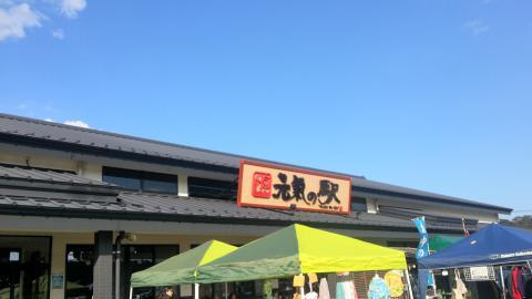 20121103_144033.jpg