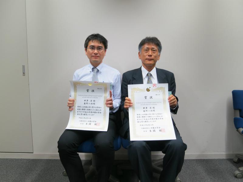 桑野教授と共著者の鉄道総研井澤淳氏