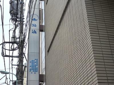 2012_0626ピクチャ0081