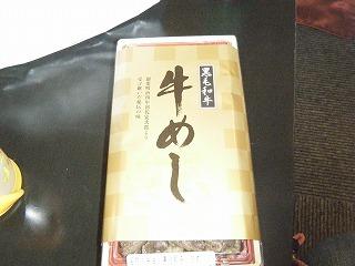 2012_0918ピクチャ0580