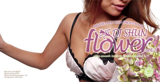 flower2_blog.jpg