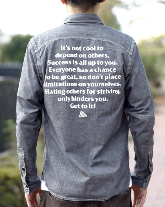 gmm_shirts_b2.jpg