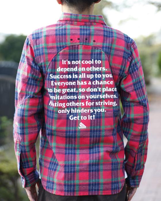 gmm_shirts_nel2.jpg