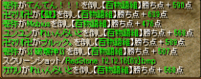 びゃこGV1