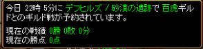 びゃこGV